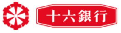 十六銀行のロゴ