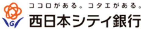 西日本シティ銀行のロゴ
