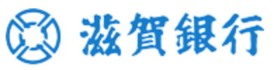 滋賀銀行のロゴ