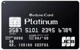 セディナプラチナカード(JCB)の券面