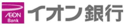 イオン銀行のロゴ