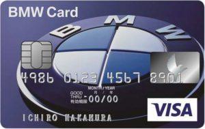 BMW Cardの券面