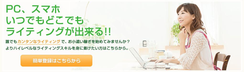 REPOの広告