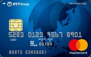NTTグループカードレギュラーの券面