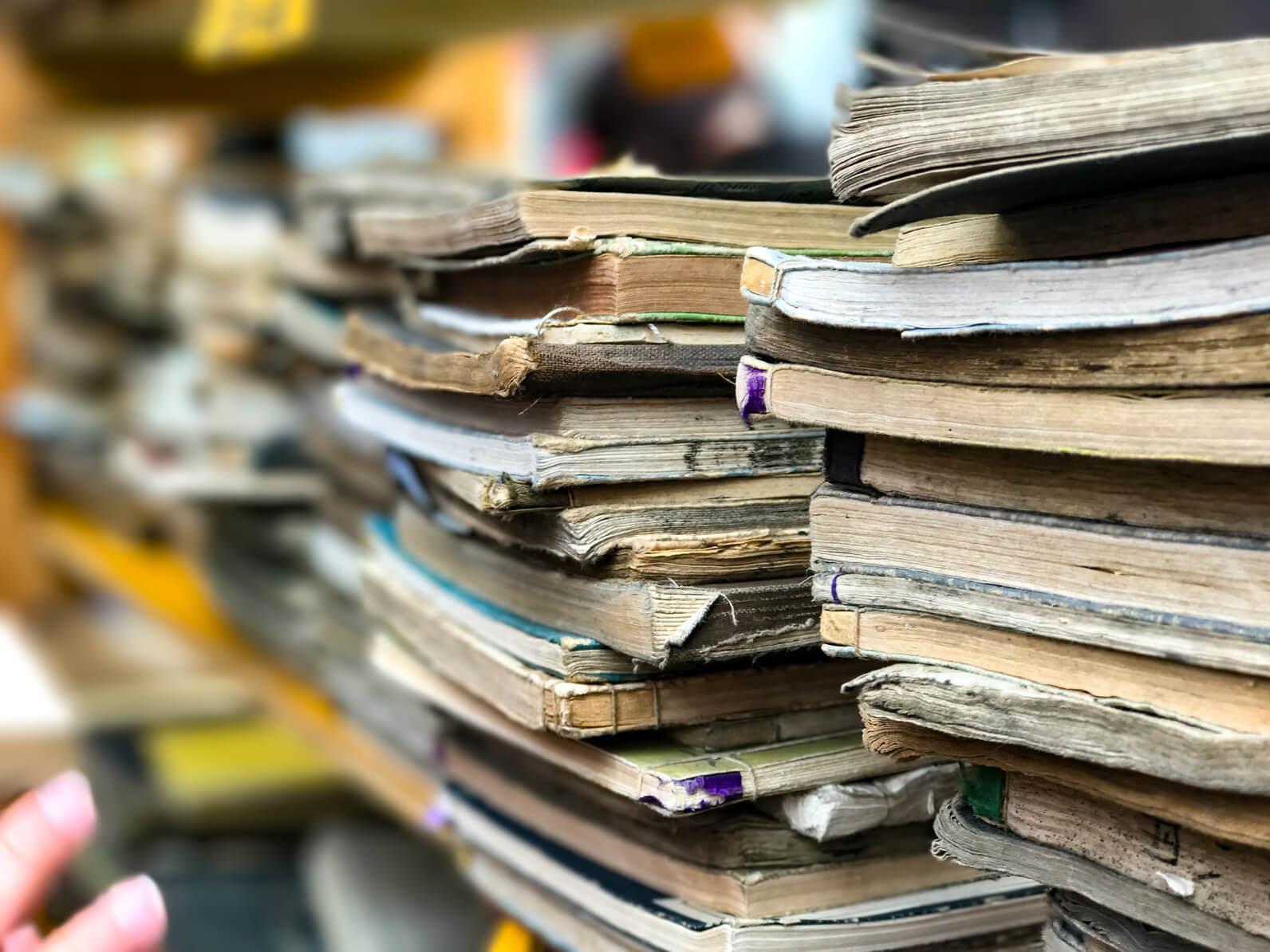 積み上げられた書物