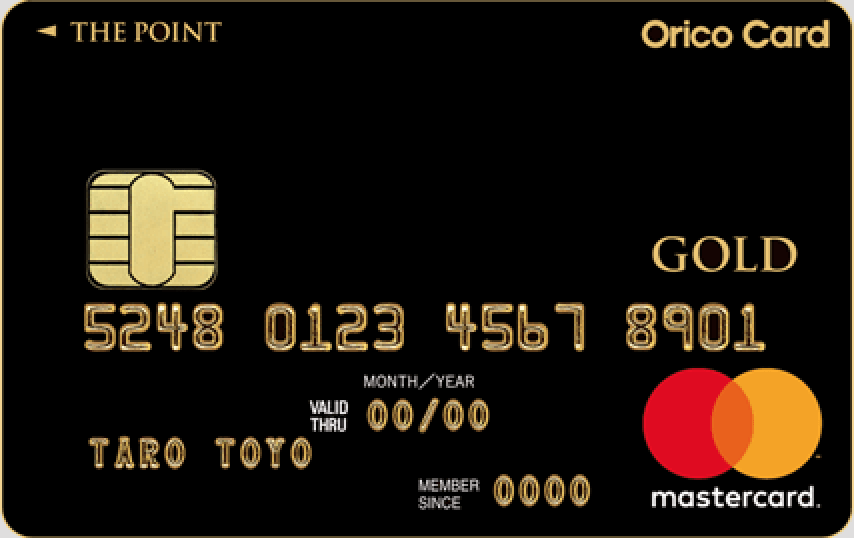 Orico Card THE POINT PREMIUM GOLD 新Mastercardロゴ 券面