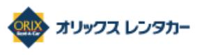 オリックスレンタカーのロゴ
