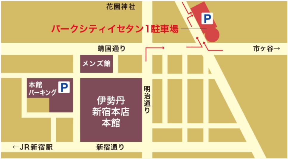 パークシティイセタン1駐車場の地図
