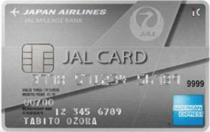 JAL アメリカン・エキスプレス・カードの券面