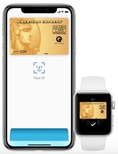 セゾンゴールドアメックスはApple Payに対応