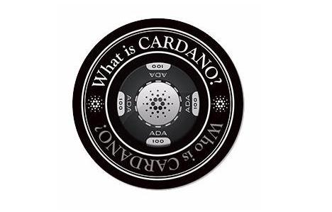 Cardanoのイメージ