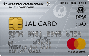 JALカード TOKYU POINT ClubQ 普通カードの新Mastercardの券面