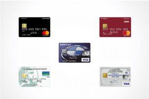 クレジットカード デザイン アイキャッチ 201904