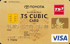 OYOTA TS CUBIC CARD ゴールドの券面