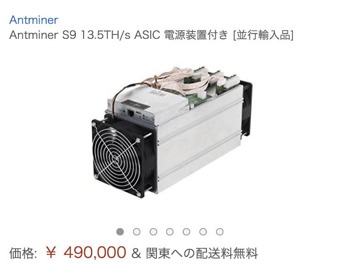 ASICのイメージ