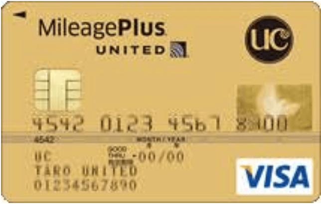 MileagePlus UCゴールドカードの券面