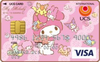 UCSカード マイメロディ 券面 ピンク