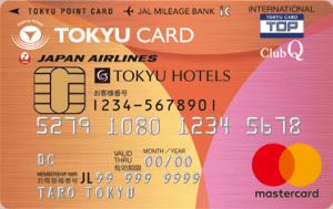 TOKYU CARD ClubQ JMB PASMOの券面