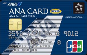 ANA JCB カード(学生用) の券面(2019年3月版)