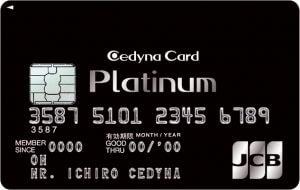 セディナプラチナカードのJCBの券面