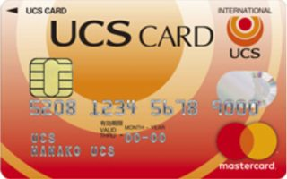 UCSカード 券面 Mastercard