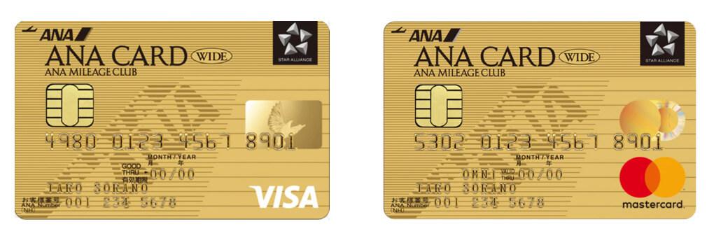 ANA VISAマスター ワイドゴールドカードの券面(2019年3月版)