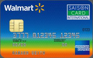 ウォルマートカード・セゾンの券面