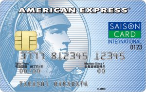 セゾンブルー・アメリカン・エキスプレス・カードの券面