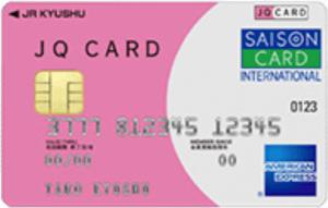 JQ CARDセゾンの券面