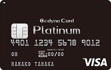 セディナプラチナカード(VISA)の券面