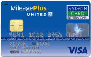 MileagePlus セゾンカード 券面 VISA 201904