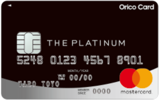 Orico Card THE PLATINUMの券面