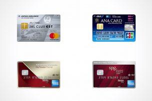 クレジットカード マイル 比較 アイキャッチ 201903