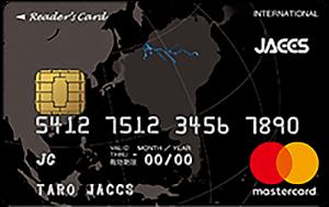 Reader's Card(リーダーズカード) 券面 新Mastercardロゴ