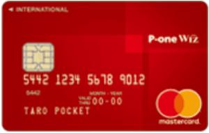 P-one Wizの新しいMastercardブランドロゴの券面