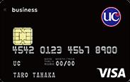 UC法人カード一般の券面