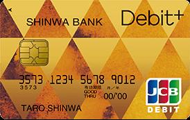 親和銀行のDebit+ ゴールドカードの券面