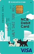 NCBデビット-Visa 券面