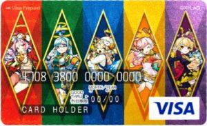 モンスターストライク オリジナルデザイン「天使集合」の三井住友VISAプリペイドカードの券面