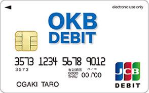 OKBデビット(JCB)の券面