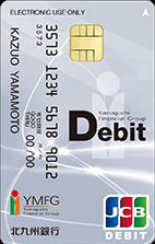 北九州銀行のワイエムデビットJCBカードの券面