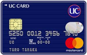 UCカード(一般カード)の新Mastercardロゴの券面