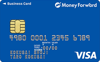 マネーフォワードビジネスVISAカード(クラシック)の券面