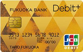 Debit+ ゴールドカード 券面