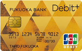 Debit+ ゴールドカードの券面