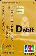 北九州銀行のワイエムデビットJCBカード ゴールドの券面