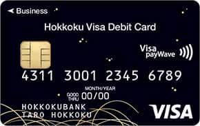 北國Visa法人デビットカード ゴールド 券面