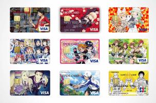 アニメ クレジットカードのアイキャッチ アイキャッチ(2019年7月版)