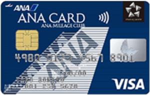 ANA一般カードの券面(2019年8月版)