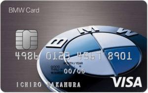 BMW Card(Visa)の券面(2019年6月版)